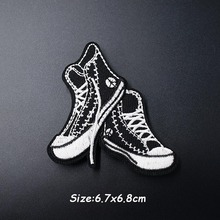 Black and white Cloth Embroidery Patch Applique Ironing