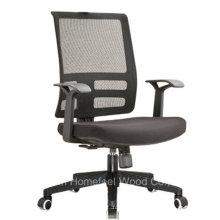 Hot Sale Office Swivel Computer Chair (HF-CH006B)