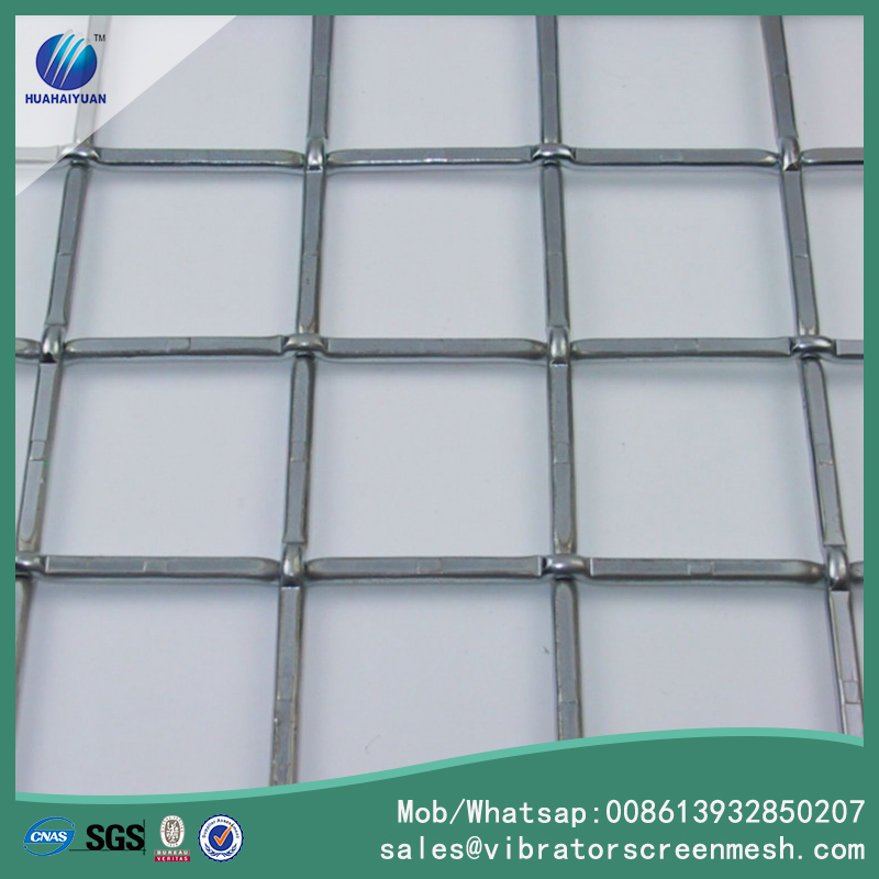 Woven Wire Flooring
