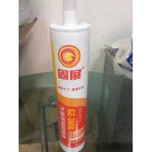 Uso de Selantes de Silicone em Cola Química de Silicone (Gz-959)