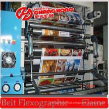 PP Woven Bag Flexo Printing Machine (CE)