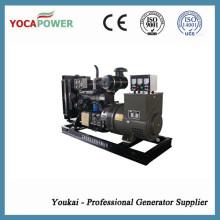 50kw Diesel Generator Set with Kofo Diesel Engine