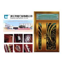 Modern Stainless Steel Door (LTSS-2004)