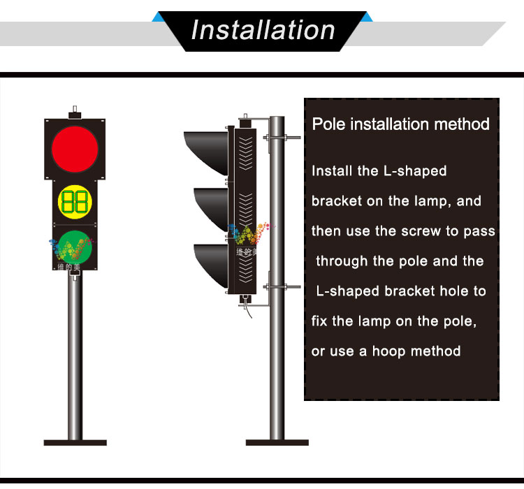 300+200mm led full color road Combined traffic signal light_07