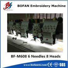 Смешанные Embroidey машины Bftx серии (BF-M608)
