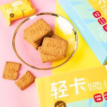 Biscuits de remplacement de repas en gros