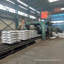 China Factory of High Purity 99.7% Aluminum Ingots