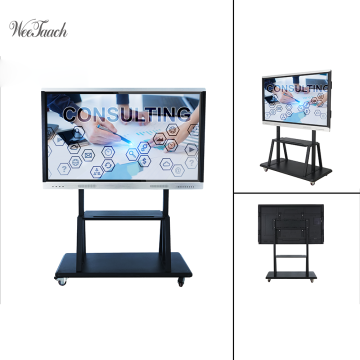 75 Zoll Education Interactive Monitor