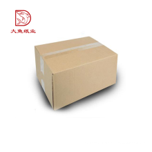 Made in China custom recyclable display big box paper packaging
