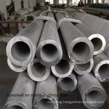 Inconel Alloy 686 Nickel Tube Stainless Steel Pipe En 2.4606
