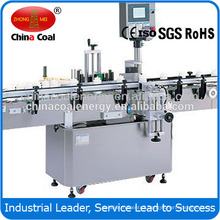 China Coal Group 2017 labeling machine with conveyor belt automatic packing system labeler pasting machine