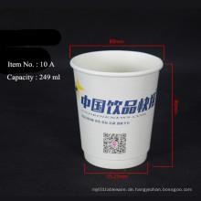 Doppelte Wand Heiße Trinkpapier Tasse für die Fluggesellschaft