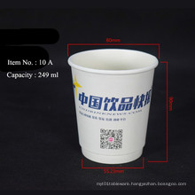 Double Wall Hot Drinking Paper Cup for The Airline