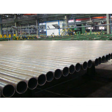 Seamless Pipe for Oil Cracking