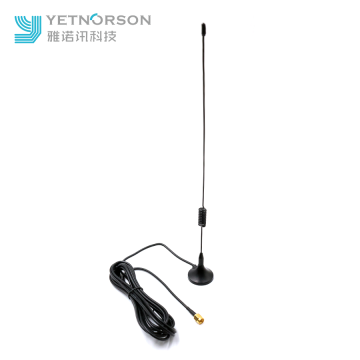 High gain External 3G Magnetic Base  Antenna