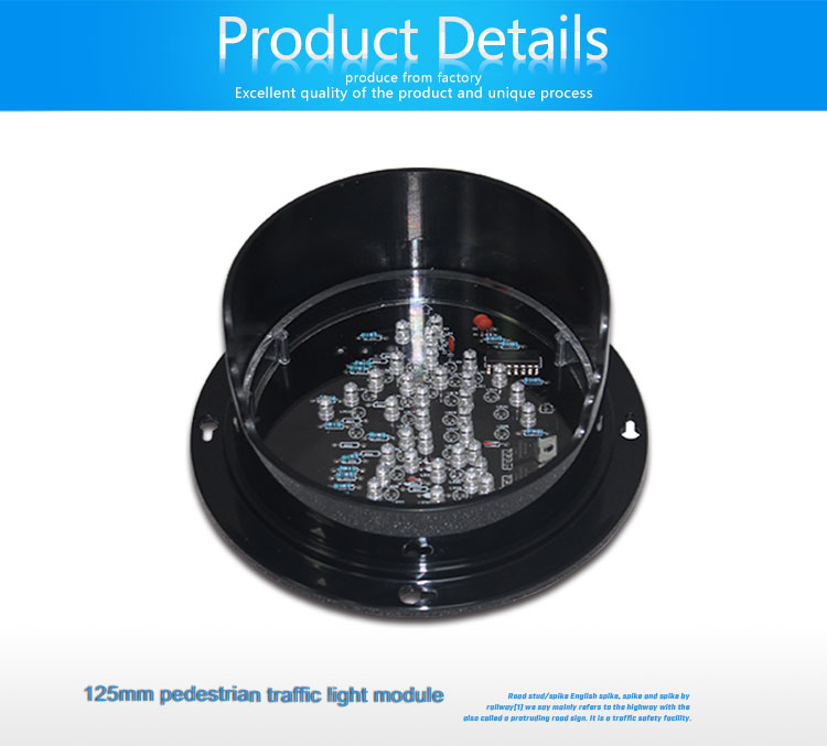 125mm-pedestrian-traffic-light-module_01