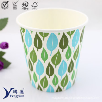 Disposable Ice Coffee Beverage Drinking Paper Cup