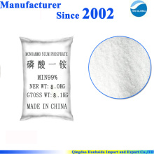 China manufacturer supply high quality Monoammonium phosphate with competitive price