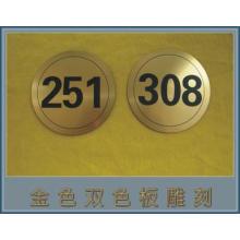 ABS Double Color Kunststofffolie für Seidendruck