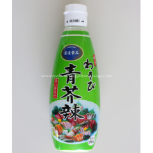 280g bottle Japanese Sushi Snacks Green Wasabi