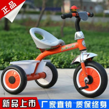 Global Top Selling Children Tricycle Baby Tricycle