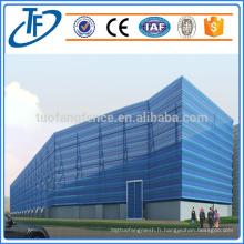Barre imperméable anti-poussière pour la protection des bâtiments