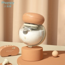 New Product Mother Electric Pump Breast Milk Pumping Machine Wearable Hands-Free Breast Pumps