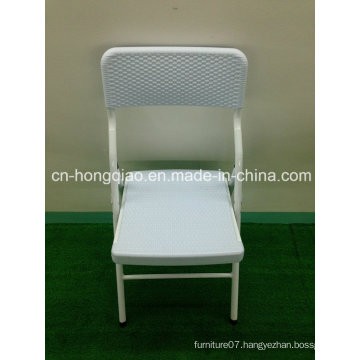 White Rattan Chair for Wedding, Outdoor Lightweight Cheap Folding Rattan Chairs, Nice Look Plastic Weaving Wicker Chairs