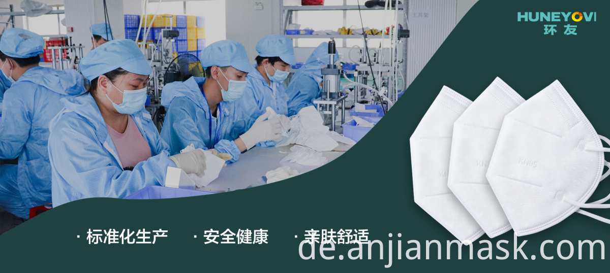 Surgical anti-infection KN95 mask
