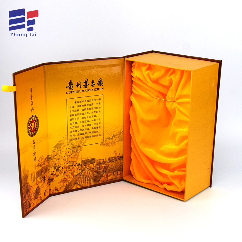 Magnetic Closure Paper Cardboard Box