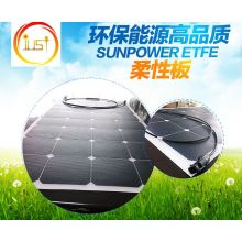2017 beste Technologie flexible Soft Sunpower Solar Panel Board