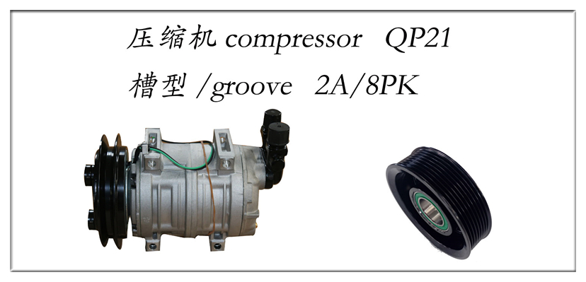 transport refrigeration compressor system