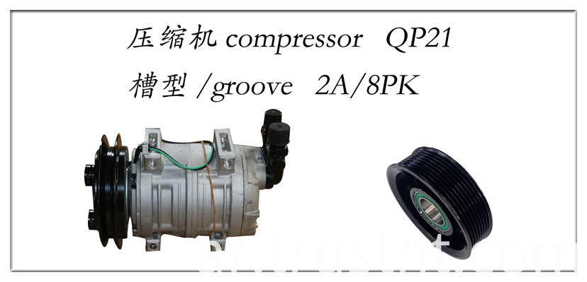 Cooling unit for truck freezer