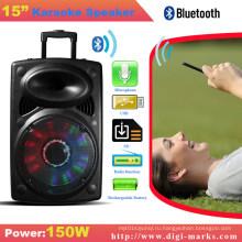 """Бесплатный образец одобренный UL 12"""" высокое качество Bluetooth мультимедийный динамик"""
