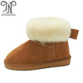 Girls Brown Leather Fluffy Ankle Boots
