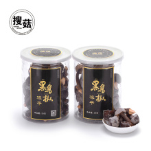 Freeze Dried Black Collybia Albuminosa canned dried mushroom for sale