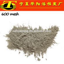 Fornecedor de corindo castanho abrasivo em pó de Ningxia