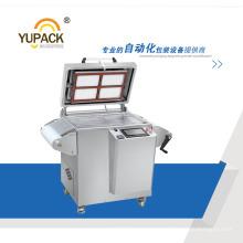 Yupack New Condition Vacuum Tray Sealing Machine&Tray Sealer Machine