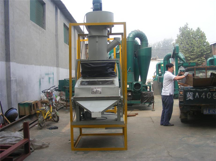 Soybean Destoning Machine