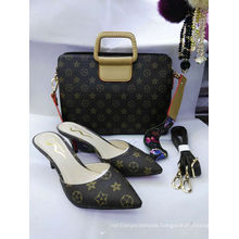 PU Leather Handag and High Heel Shoes (G-24)