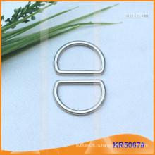 Внутренний размер 21мм металлические пряжки, металлический регулятор, металлический D-Ring KR5067