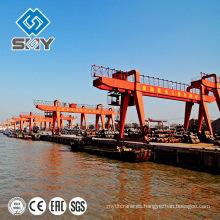 Grúas de pórtico de 60 toneladas, equipos portuarios, productos expertos en fabricación de grúas de fábrica