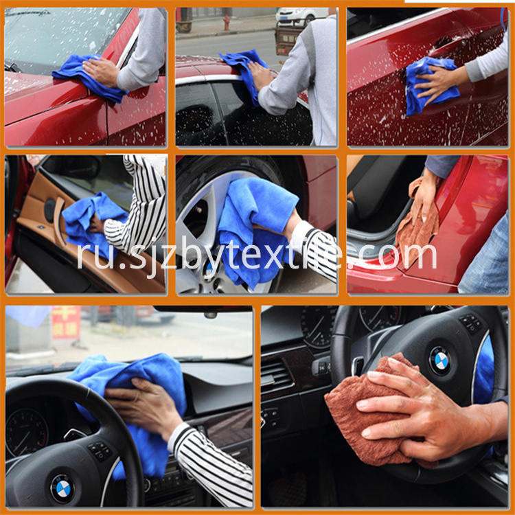 Car Clean Cloth
