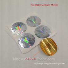 высокомарочный Логос напечатал изготовленный на заказ стикер hologram из Шанхая