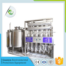 Tubular Multi-effect Water Distillation System