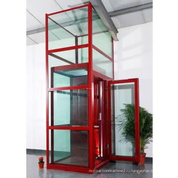 300kilos 4 человека Заводская цена Стеклянная вилла Home Малый лифт
