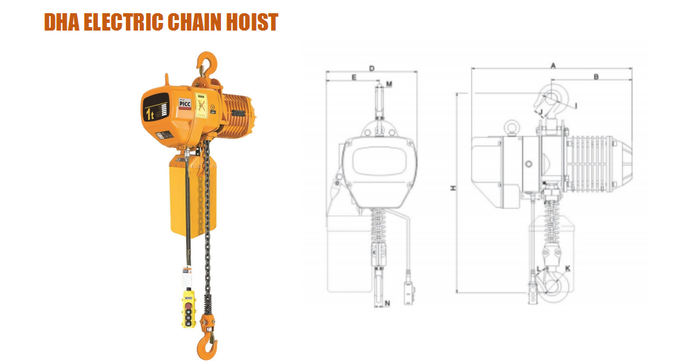 electric chain hoist (7)