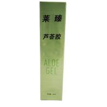 Aloe personalizado a granel eliminar stortos hidratar vera gel