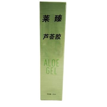 Bulk custom aloe eliminate stortos moisturize vera gel
