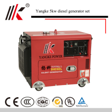 5KVA DIESEL GENERATOR SET WITH SMART PANEL WITH DIESEL GENERATOR PRICE IN INDIA QUALITY IN CHINA